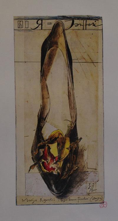 ART PLAKAT | Horst Janssen TOCKA Schwermut Moskauer Suite
